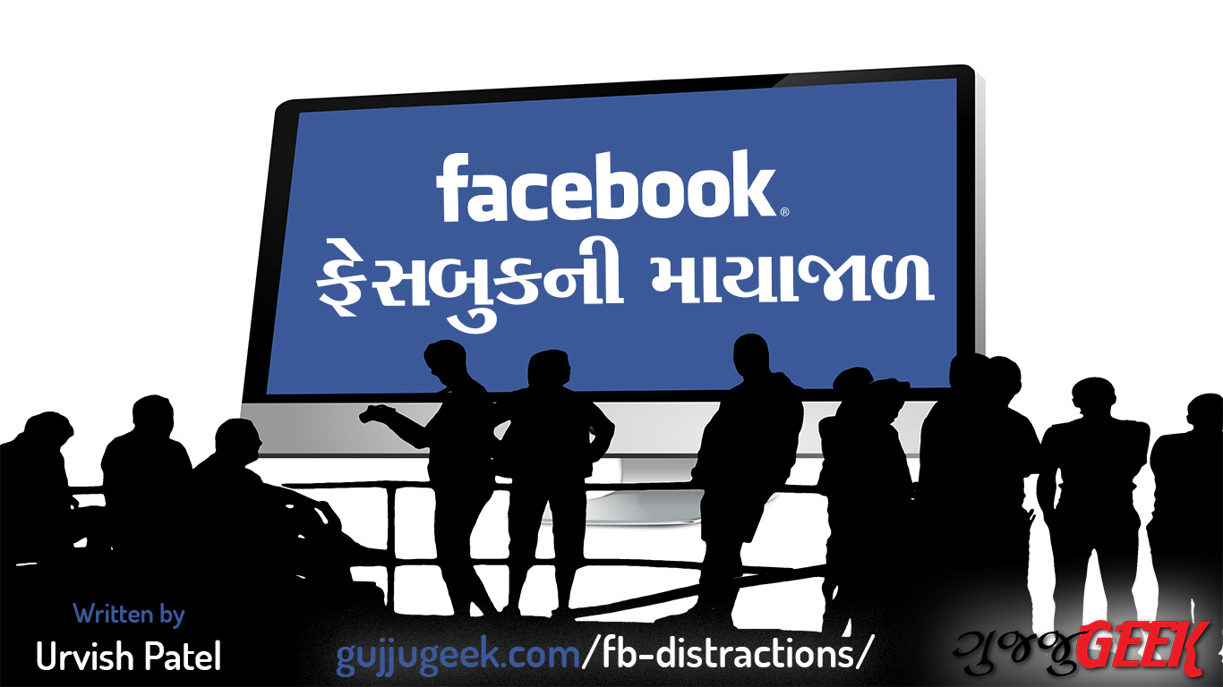 Facebook-Ni-Mayajal